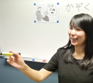 Lexis Japan - Students- Elementary Teacher II