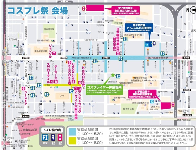 Lexis Japan Cosplay Map