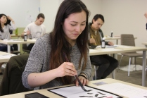 Lexis Japan Kiko Calligraphy Lesson 26