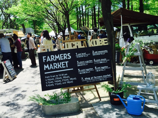 Lexis Japan farmers Market 8