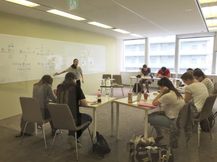 Lexis Japan classroom photo 1