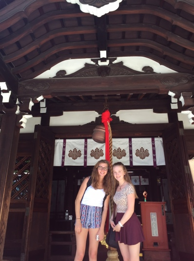 Lexis Japan Teen - Shrine