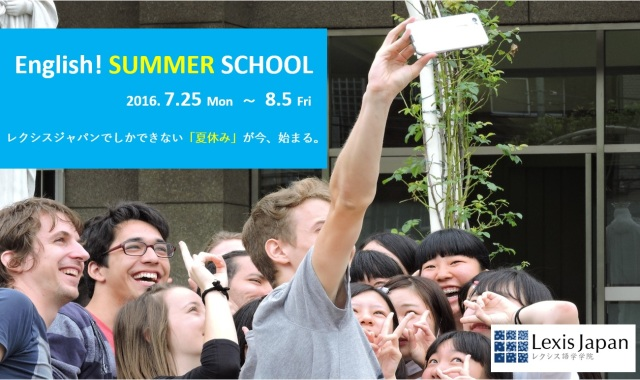 Lexis Japan English Summer School