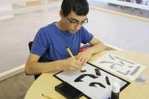 Lexis Japan TAP Calligraphy 10