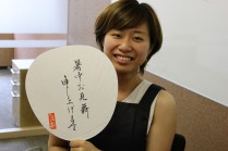 Lexis Japan TAP Calligraphy 15