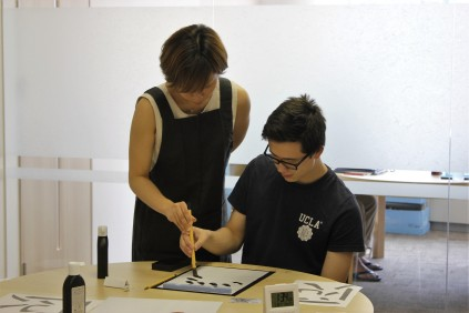 Lexis Japan TAP Calligraphy 9