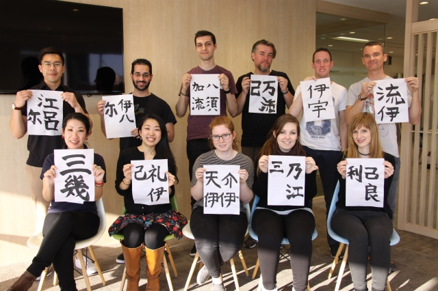 Lexis Japan Calligraphy 15