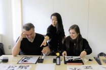 Lexis Japan Calligraphy 9