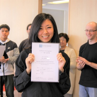 Lexis Japan New students 4
