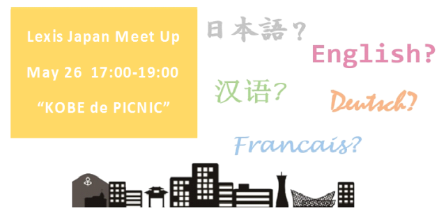 Meet up May 2017 Kobe de Picnic