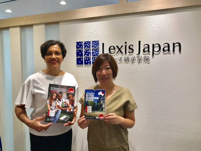 Lexis Japan - TAFE QLD